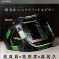 日立UR18DSDL(NN)コードレスラジオ新入荷!